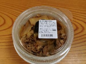 牛すき弁当